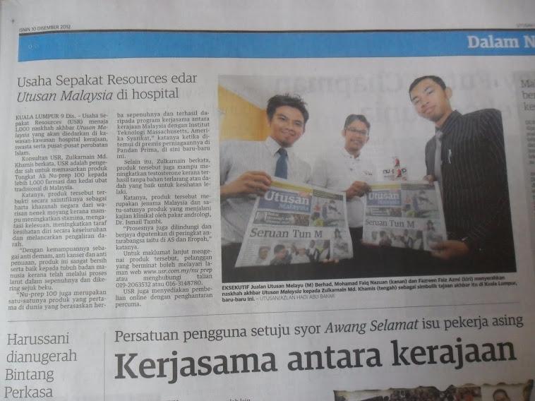 USR Tongkat Ali Nu-Prep 100 edar akhbar di hospital kerajaan, Pusat Rawatan Islam dan Swasta.