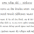 Final Answer Key - HTAT Exam 2015 | gujarat-education.gov.in/seb