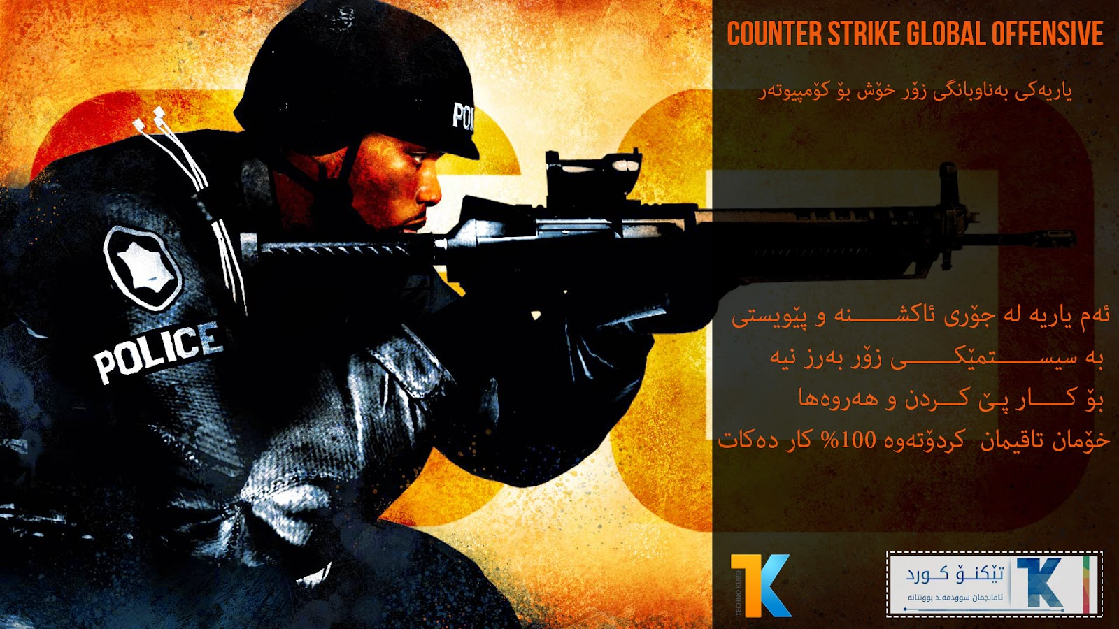Counter Strike Global Offensive – GAME For PC