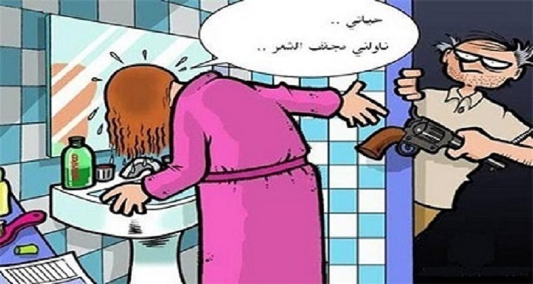 للمتزوجات فقط : 6 تصرفات غريبة لا تخطر في بالك يحبها الرجل