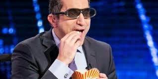 باسم  يوسف يعلق على الحكم ببراءة مبارك