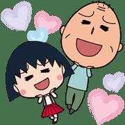 Chibi Chibi Maruko Chan