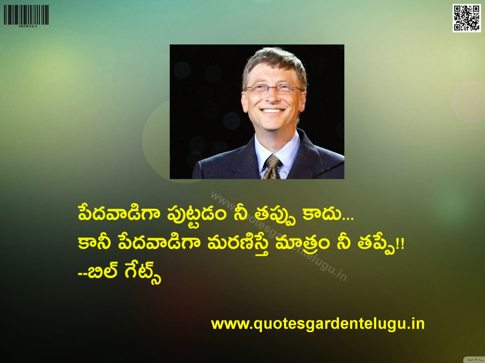BeTelugu-Whatsapp-Status-Inspirational-Quotes-Good-reads-with-Images-HDwallpapers