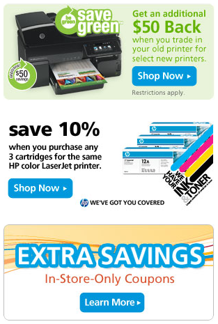 Fire finance 30 off 150 officemax coupon codes for Firebox promotional code