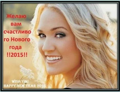 Happy new year wishes in russian language m4hsunfo