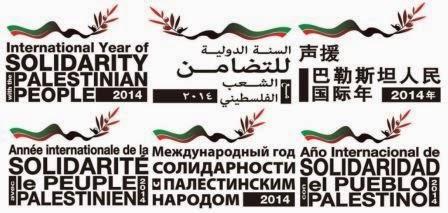 2014, Ano Internacional de Solidariedade com o Povo Palestino
