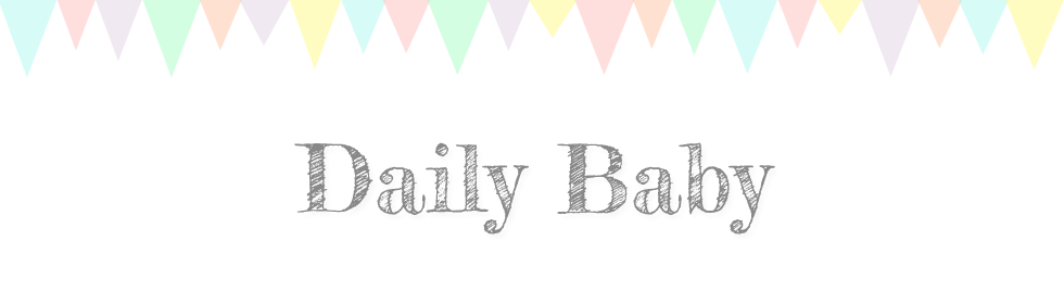 Daily Baby Finds - Reviews | Best Strollers 2016 | Best Car Seats | Double Strollers