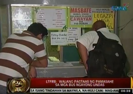 Watch the video of 24 Oras October 29 2012 courtesy of GMANews.TV