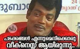 Malayalam Photo Comments - Padakkangal ennum enikk oru weakness aayirunnu - Salim Kuma