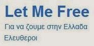 http://kritikopoulou.blogspot.gr