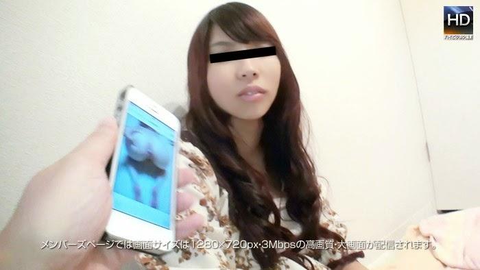 Watch JAv Emi Shinozuka150511_947 [HD]