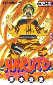 Ver Descargar Naruto Manga Tomo 26
