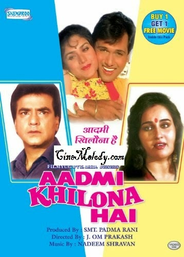 Aadmi Khilona Hai Hindi Mp3 Songs Free  Download  1993