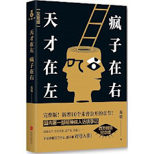正在读的书~