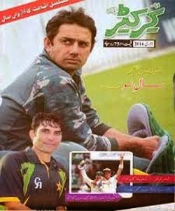 Cricketer Magazine January 2014