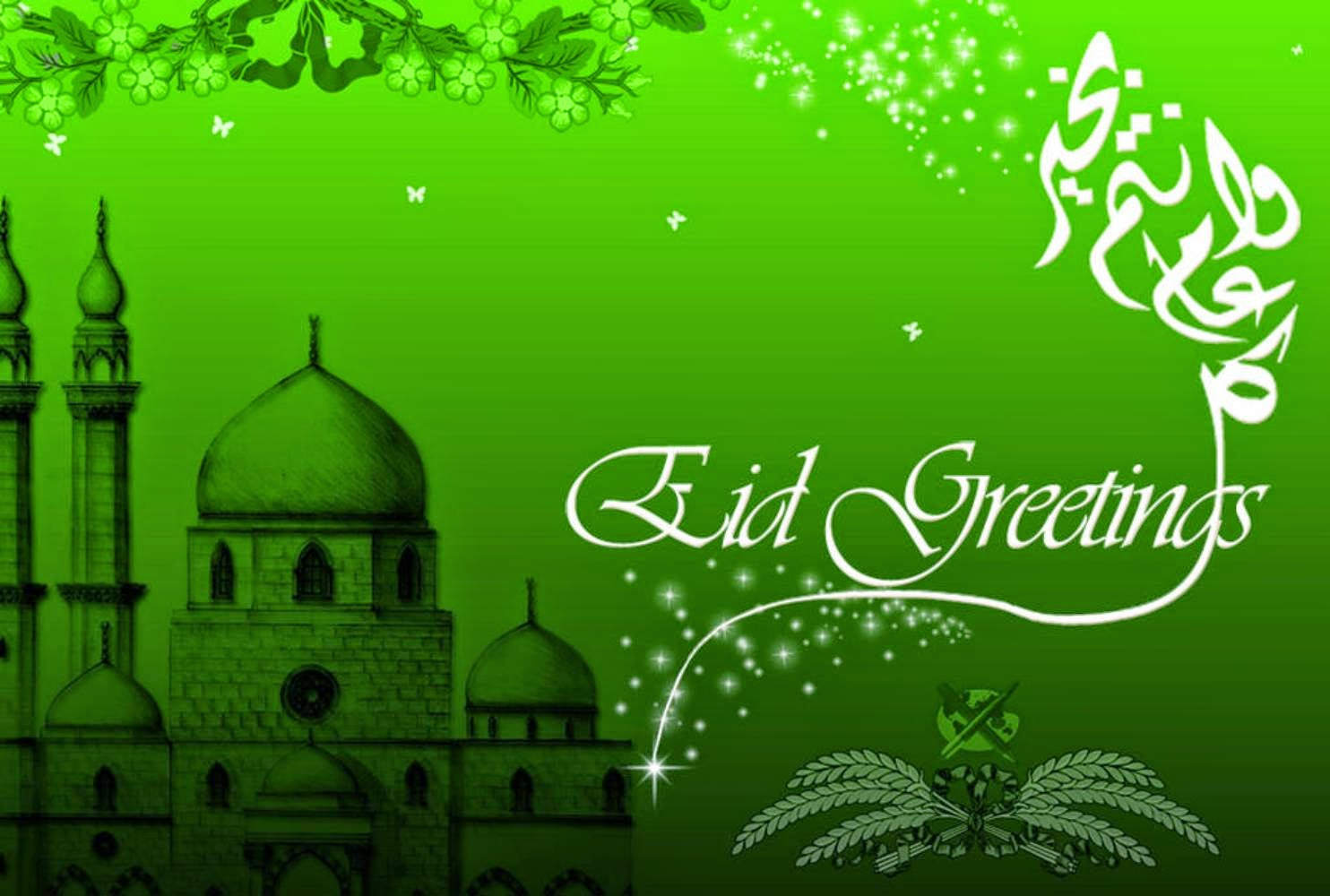 Eid And Ramadan Celebration Eid Mubarak Cards 2014