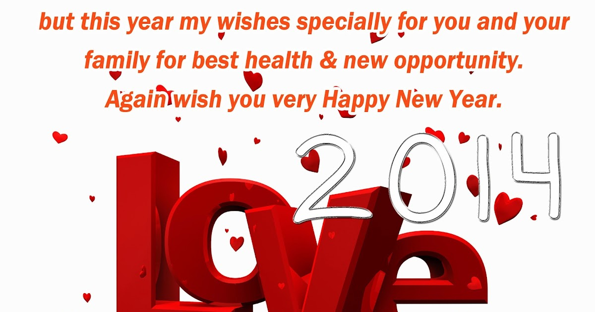 happy new year love sms in hindi 2014 happy new year