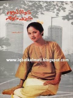 Kuala Lumpur Kujh Koh Altaf Shaikh