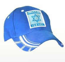 Gorra azul Maguen Jerusalém