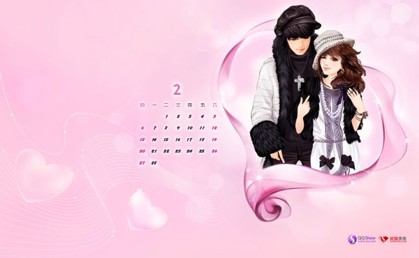 True Love Boy Wallpaper : HD SHOOTZ: couple love couple love wallpapers couple in love i luv you true love true ...