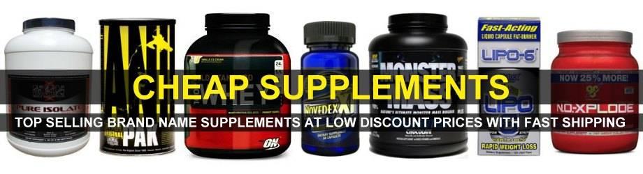 Cheap uk supplements discount codes