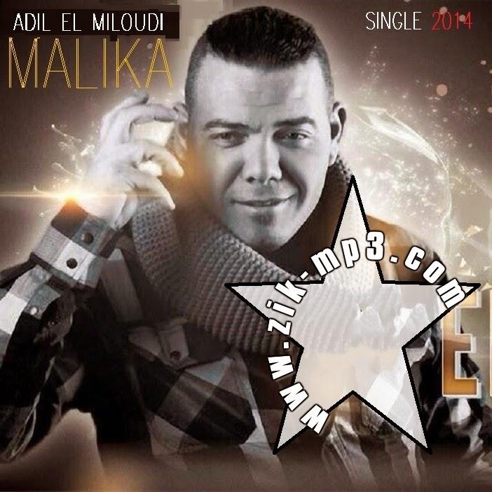Adil El Miloudi-Malika 2014