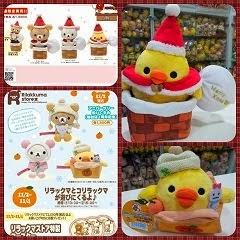 (INSTOCK Kiiroitori) 2013 Xmas LE / Nov 2nd Sendai Store 1st Anniversary
