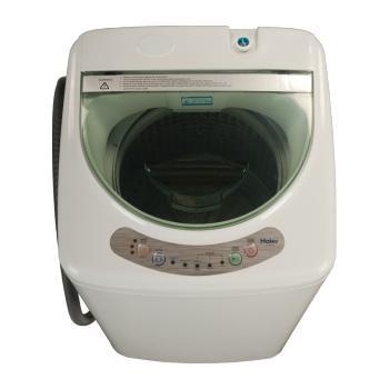 haier hlp21n vs hlp23e comparison rh hlp21n vs hlp23e washer blogspot com Model HLP23E Newest Haier Washer