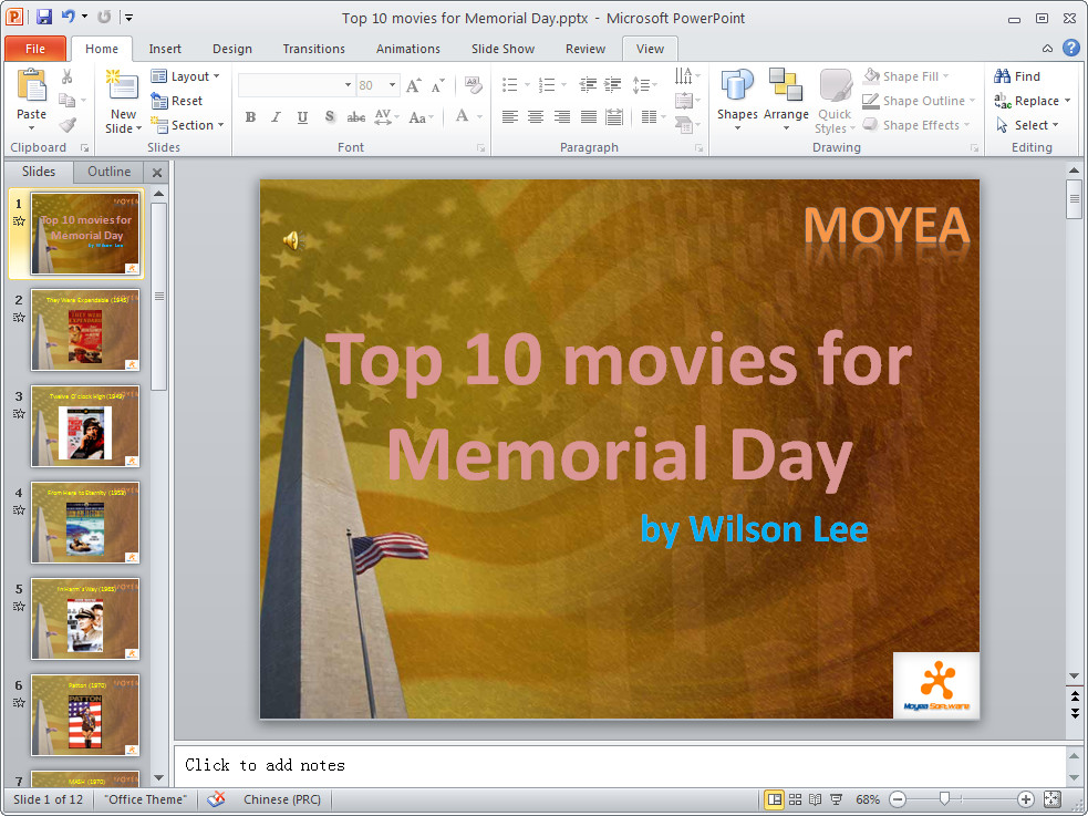 essay about microsoft powerpoint Microsoft word, excel and powerpoint, three components of the office productivity suite, are valued tools for businesses around the world their versatility permits easy support in a variety of.