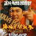 Tổng hợp 41 Bộ phim Châu Tinh Trì-  Siêu Hài