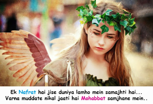Best shayari on Dard in life | Ek nafrat hai jise duniya
