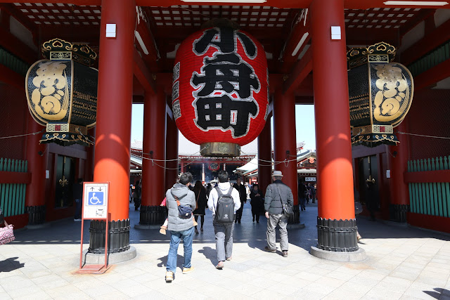 Beyond the Hozomon Gate is the temple's main hall and a five storied pagoda at Asakusa Sensoji Temple in Tokyo, Japan
