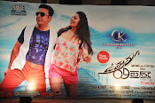 Uttama Villaina Hyd Audio Event photos-thumbnail-2