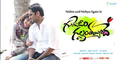 Mp3 Audio Songs Free Downloads Gunde Jaari Gallanthayyinde Songs Download