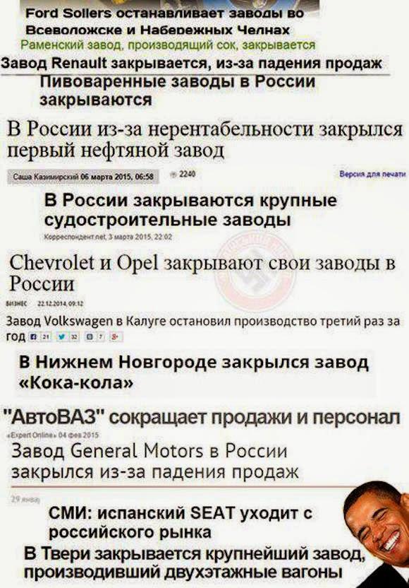 """""""Результат, в который еще недавно мало кто верил"""", - к празднику Нафтогаз опубликовал статистику снижения импорта газа из России за годы независимости - Цензор.НЕТ 7637"""