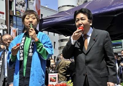 http://1.bp.blogspot.com/-asZrxk-2i4c/T6GoXxMqcDI/AAAAAAAADqk/RqWCKRwRsZo/s400/ministre+Yukio+Edano+l%C3%A9gumes+Fukushima.jpg