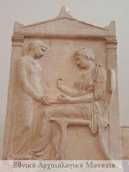 Η επιτύμβια στήλη της Ηγησούς, τέλη του 5ου αιώνα π.Χ.