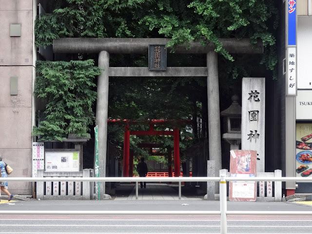 花園神社,鳥居,社号標,新宿〈著作権フリー無料画像〉Free Stock Photos