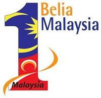 Karnival 1 Belia Malaysia