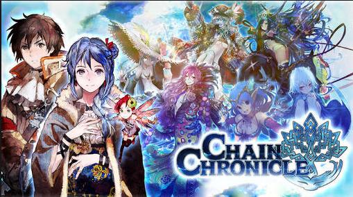 Chain Chronicle - RPG