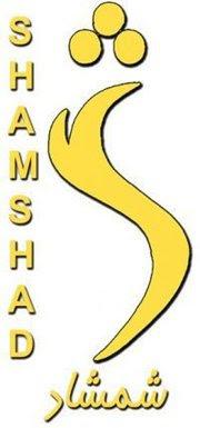 Pashto TV Shamshad Television