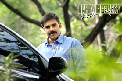 Pawan Kalyan Hot Wallpapers