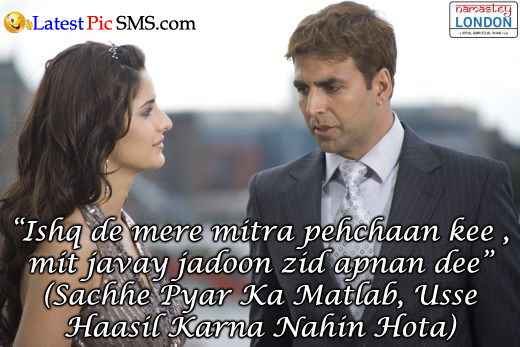 Bollywood Romatic Dialogues katrina