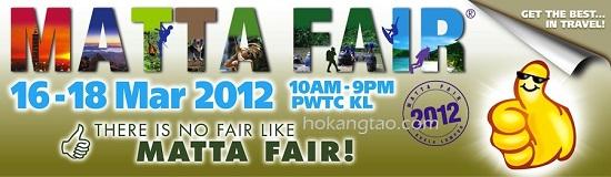 matta-fair