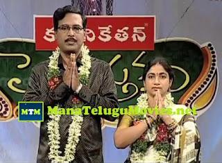 Lyricist Vanamali couple in Pelli Pusthakam -E 7