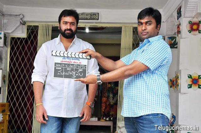 Nara Rohit Movie Launched In Hyderabad,Sri Keerthi Films Nara Rohith New Movie Opening Photos