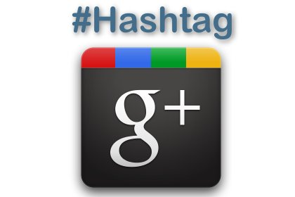 如何促進 Google+ 社群成員交流?Hashtag 對 G+ 社群的妙用