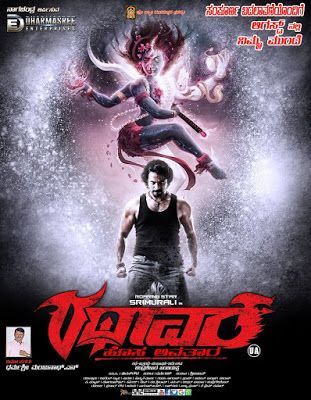Poster Of Super Rakshak In Hindi Dubbed 300MB Compressed Small Size Pc Movie Free Download Only At cintapk.com