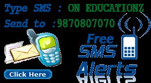 Free SMS Alert
