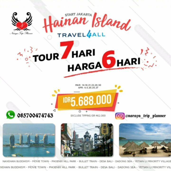 Paket Wisata Hainan ISland